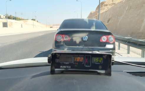 """נהג חדש תושב מזרח ירושלים נתפס במהירות 182 קמ""""ש בכביש 1 בקטע בו המהירות המותרת – 90 קמ""""ש"""