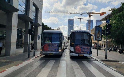 """מחאת נהגי האוטובוסים: חסימות כבדות באזור הרחובות מנחם בגין והארבעה בת""""א"""