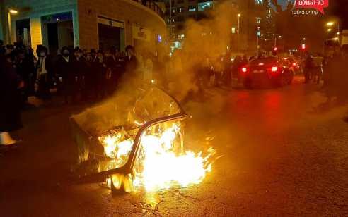 מחאה על הסגר בירושלים: 10 חשודים נעצרו – עימותים בין שוטרים למפגינים