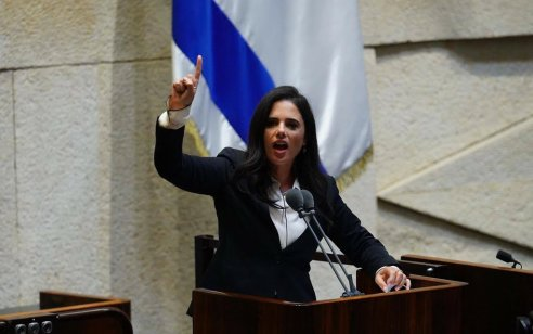 הכנסת דחתה את פסקת ההתגברות – חברי הליכוד נעדרו מההצבעה