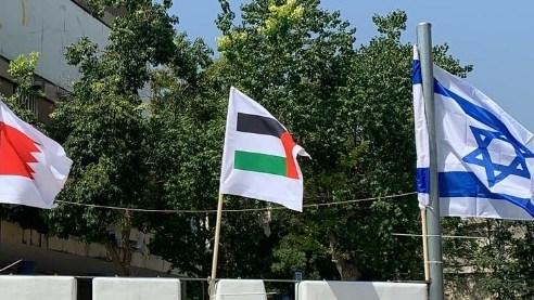 """משרד החוץ הצרפתי: """"צרפת מברכת על ההכרזה על כינון יחסים דיפלומטיים בין בחריין וישראל"""""""