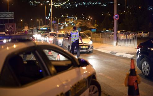 המשטרה רשמה ביממה האחרונה 4,512 דו״חות בגין הפרות תקנות הקורונה