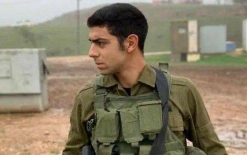 בג״ץ דחה את הבקשה לדיון נוסף בהחלטה שלא להרוס את בית המחבל שרצח את עמית בן יגאל