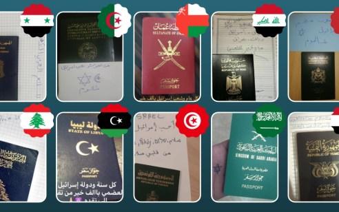גל של תמיכה ברשתות החברתיות של משרד החוץ מתושבי מדינות ערב