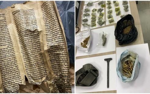 גווילי ספר תורה בני 450 שנה, סמים ואמצעי לחימה נתפסו בבית בירכא – 2 חשודים נעצרו