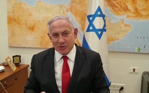 ראש הממשלה בנימין נתניהו ימסור היום הצהרה מיוחדת בנושא הבחירות