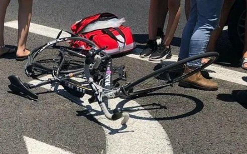 גבר כבן 70 נפטר לאחר שהתמוטט במהלך רכיבה על אופניים במעלה אדומים