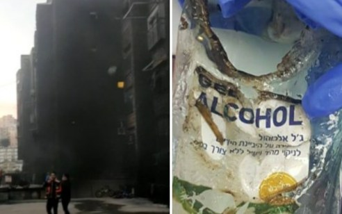 כתב אישום הוגש נגד יעקב ביבס בגין הצתת מתחם בניינים בשכונת רוממה בירושלים