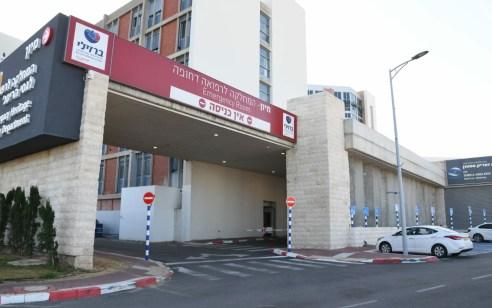 """חולה קורונה במצב קשה טופל באמצעות התרופה הניסיונית הישראלית """"אלוסטרה"""" – מצבו טוב"""