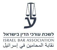 מעל ל-2500 מתמחים ייגשו מחר לבחינת ההסמכה של לשכת עורכי הדין