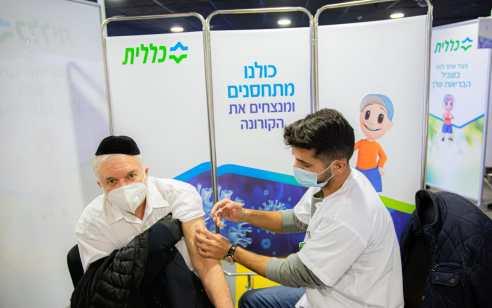 עם מגשים מפוצלים ומוקטנים: החיסונים מגיעים לשכונות החרדיות בירושלים