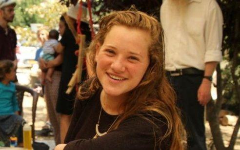 """נסגר תיק חקירה נגד חוקרי השב""""כ שנחשדו בפגיעה ברוצחה של רנה שנרב הי""""ד"""