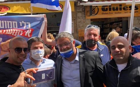"""בצלאל סמוטריץ' ואיתמר בן גביר סיירו בשוק מחנה יהודה: """"הזדמנות חד פעמית לממשלת ימין אמיתית"""""""