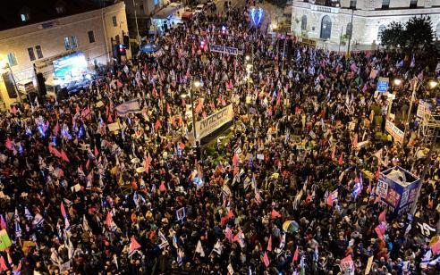 אלפי מפגינים במחאה נגד נתניהו סמוך לבלפור