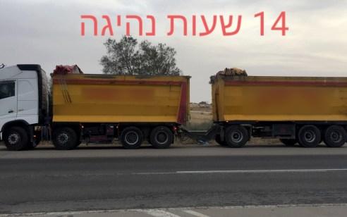 נהג משאית עם נגררת נתפס נוהג 14 שעות ברצף