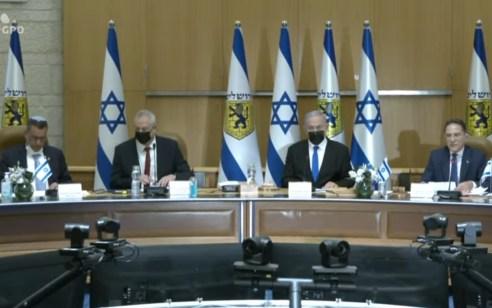 ישיבת ממשלה מיוחדת לציון יום ירושלים בעיריית ירושלים   צפו