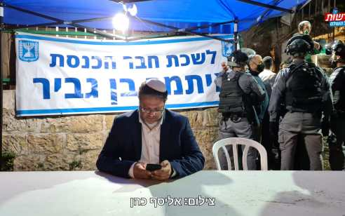 שוב התפרעויות בשייח' ג'ראח בירושלים: עימותים סביב לשכת בן גביר – 15 חשודים נעצרו