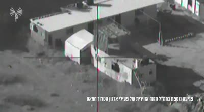 צפו: חיל האוויר תקפו רקטה עתירת משקל ועמדות שיגור רב קני