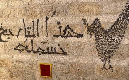 ערבי ממזרח ירושלים נעצר בחשד שריסס כתובות על קיר מנזר, גניבה ותקיפת שוטר