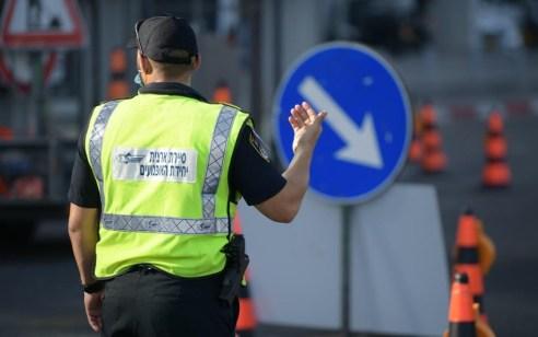 """במהלך השבוע נרשמו 5,044 דו""""חות תנועה"""