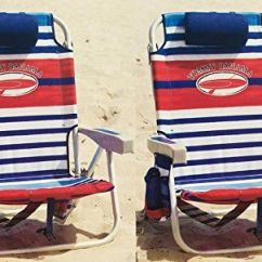 Tommy Bahama Chair Cooler Backpack Antique White Pub Table And Chairs 2 With Storage Pouch Towel Bar Red Blue