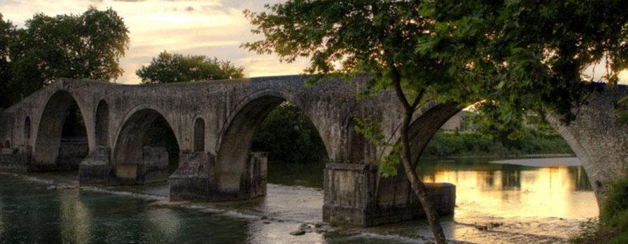Άραχθος Ποταμός