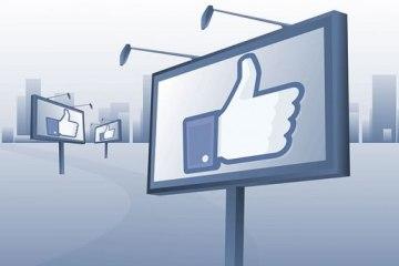 Τελος στις ψεύτικες ειδήσεις και τα απατηλά links βάζει το Facebook allabout.gr