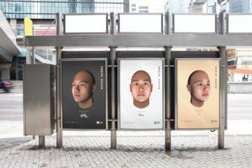 Χονγκ Κονγκ: Καμπάνια εκθέτει όσους πετούν σκουπίδια στον δρόμο, μέσω ανάλυσης DNA