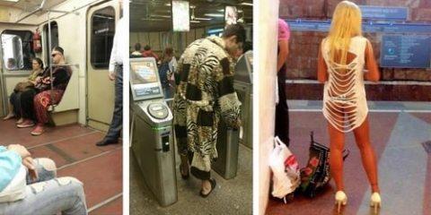 Μαργαριτάρια στο μετρό
