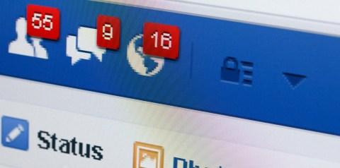 αιτήματα φιλίας σας στο Facebook