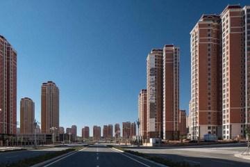 μεγαλύτερη πόλη φάντασμα της Κίνας