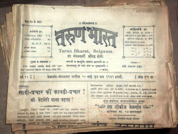 Tarun Bharat Weekly paper was published on Each Tuesday then.