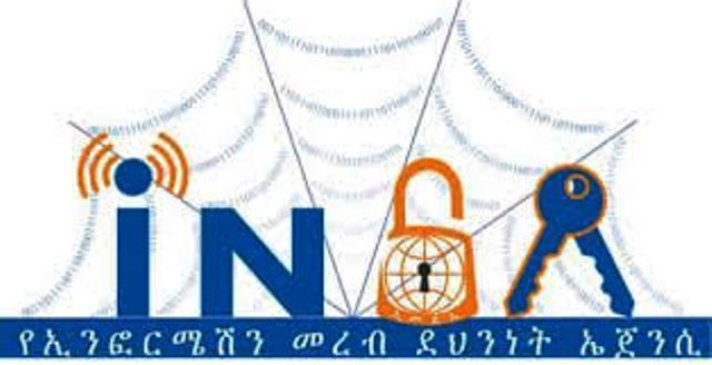 insa cyber ethiopia security