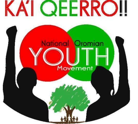qeerroo logo oromo youth protest movement