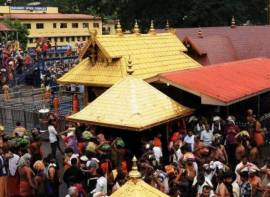 Sabarimala temple verdict