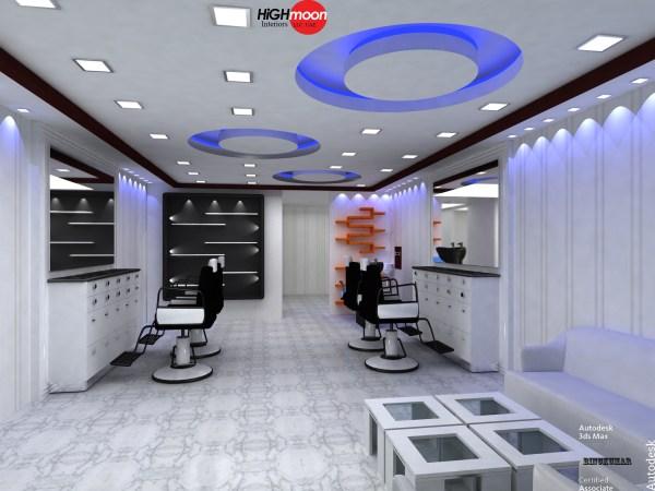 Decorating Ideas Interiors