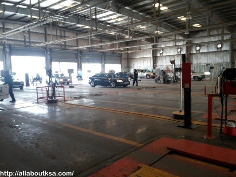 Fahas - Inspection Shed