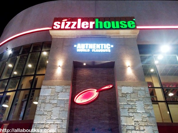 Sizzler House - Outside View