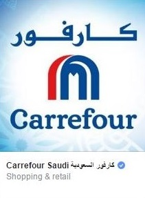 fb_carrefour