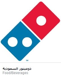 fb_dominos