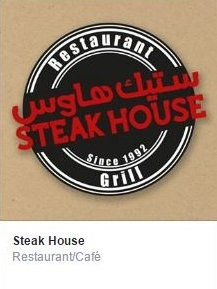 fb_steak house