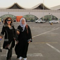 Day One Of My 21-Holiday Trek- Leaving Jeddah Airport