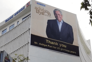 Nice gesture by rival banks by paying tribute to outgoing HDFC bank MD, CEO, Aditya Puri