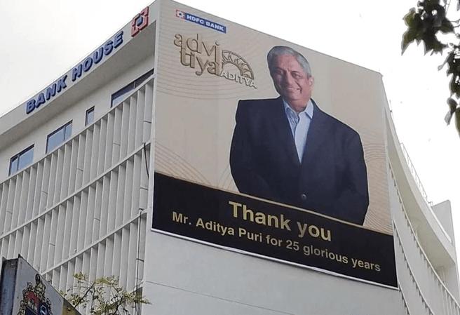 Aditya Puri HDFC bank