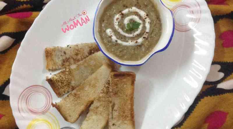 Brinjal Hummus Recipe with sesame oil dressing