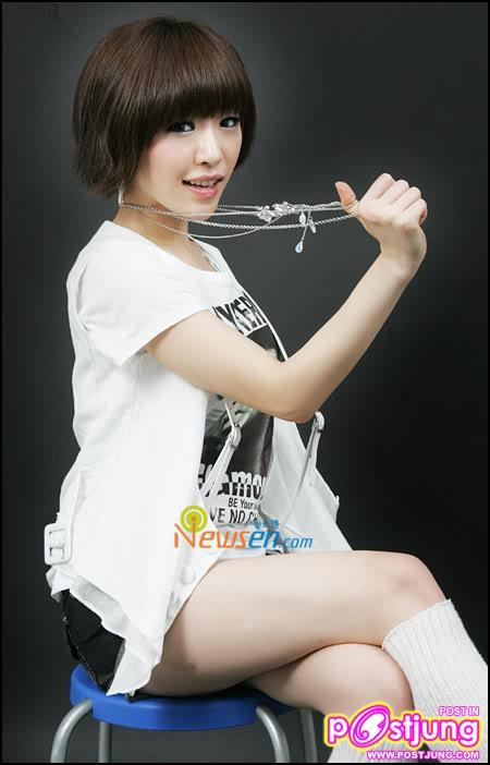 Gain Korean Singer