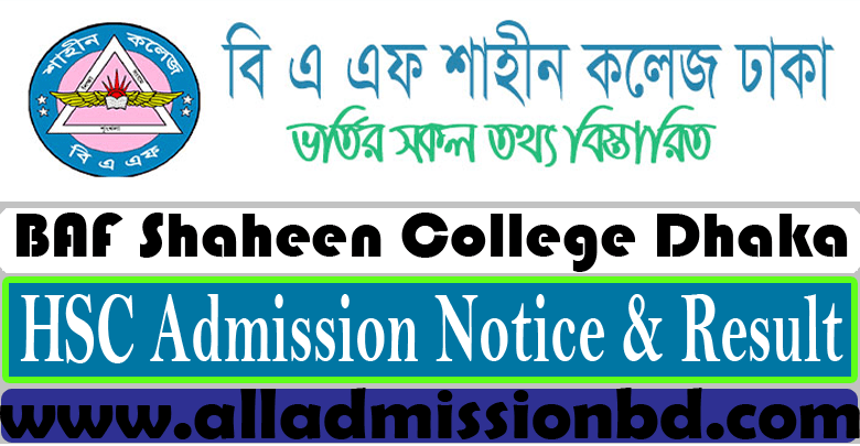BAF Shaheen College Dhaka Admission