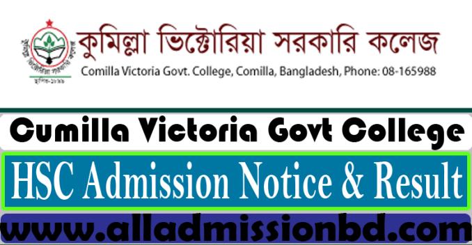 Cumilla Victoria Govt College HSC Admission