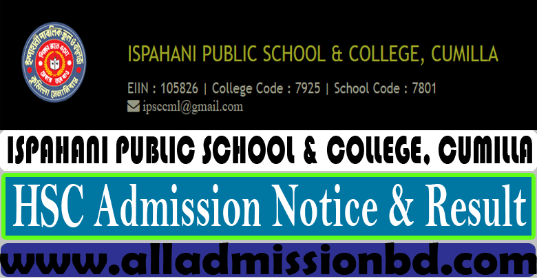 ISPAHANI PUBLIC SCHOOL and COLLEGE CUMILLA Admission
