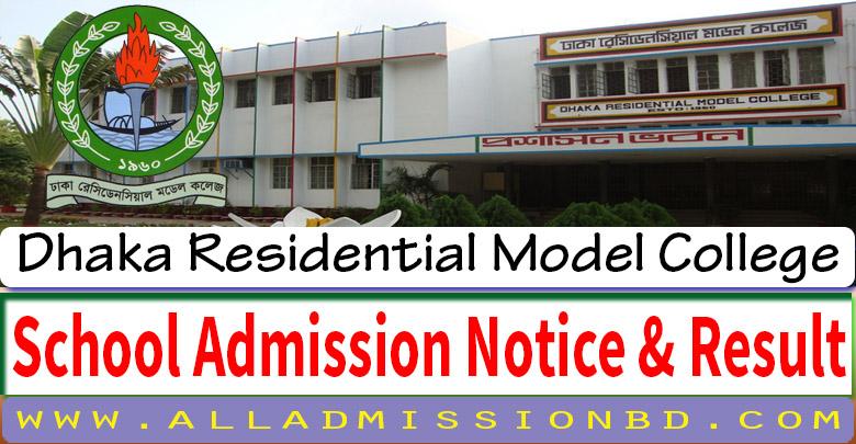 Dhaka Residential Model School Admission